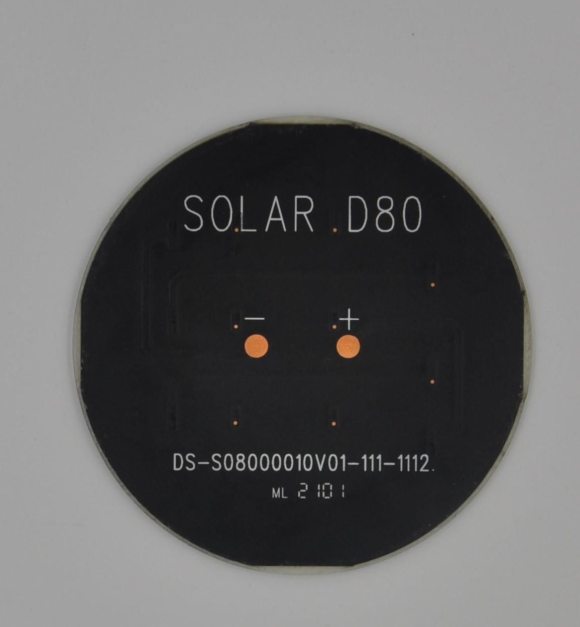 0.8W5.5V太阳能板