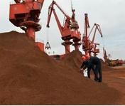 委内瑞拉铁矿粉