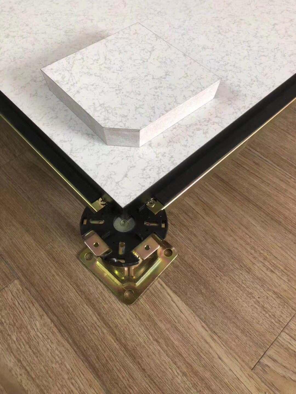 惠州防静电硫酸钙机房地板生产商
