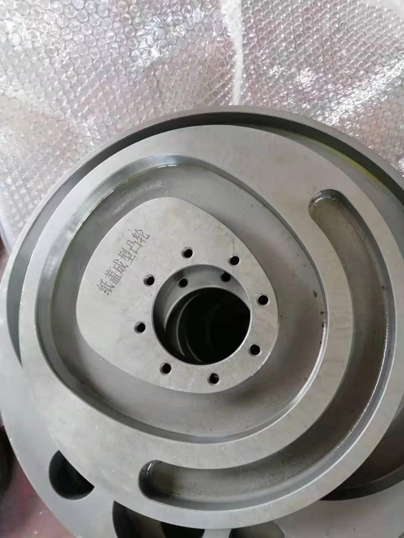 盘形凸轮,盘形凸轮哪家好,盘形凸轮厂家