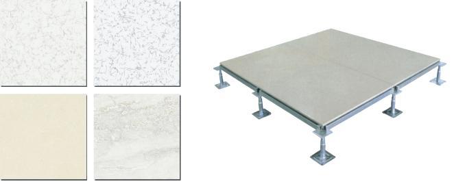 活动地板厂家-防静电地板厂家