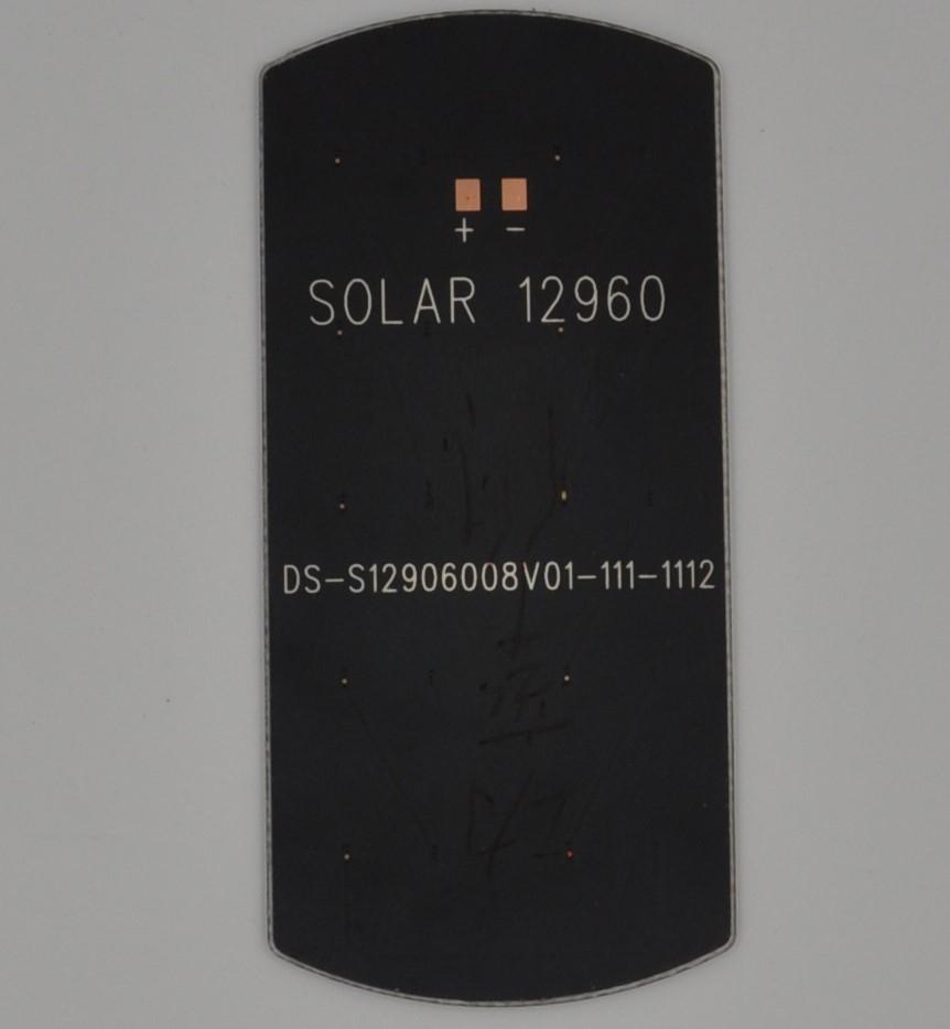 1.3W4.95V太阳能板