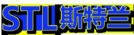 北京斯特兰压缩机有限公司