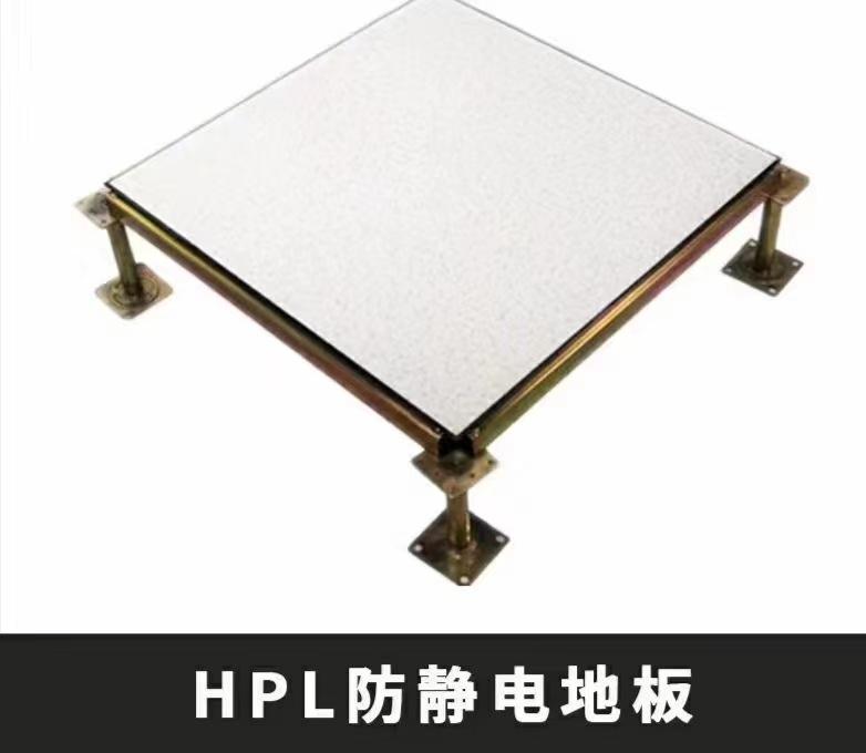 珠海全钢陶瓷高架空防静电地板哪家好
