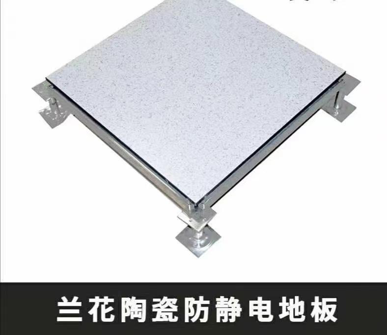 韶关抗静电硫酸钙地板价格