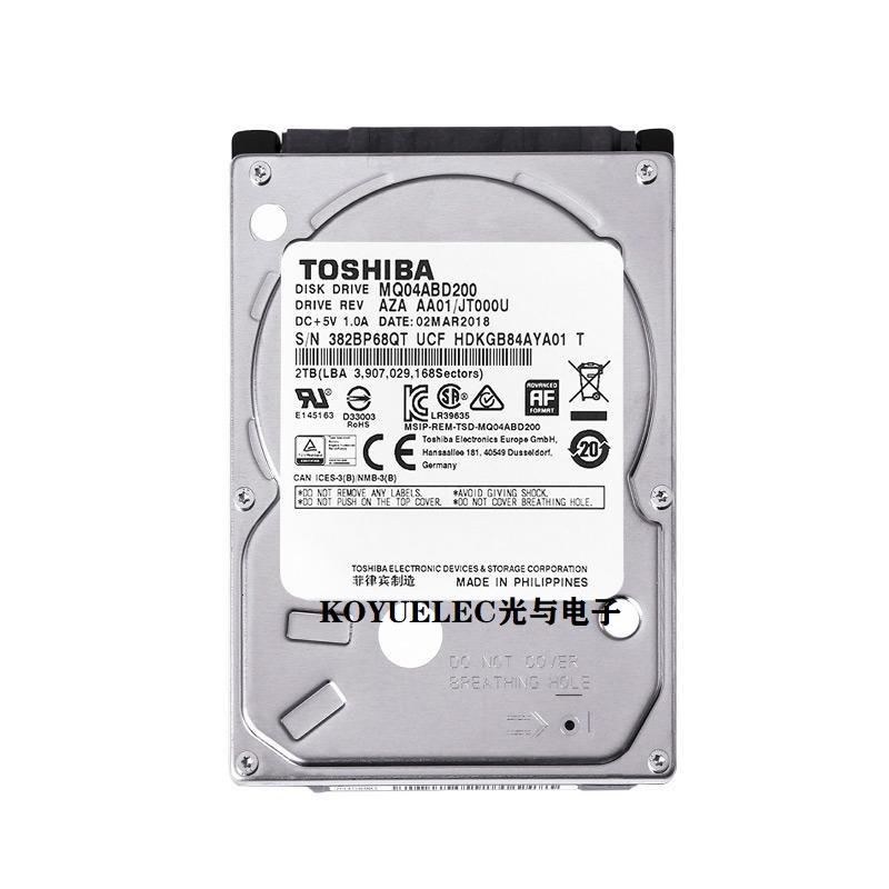 INTEL英特尔一级代理信息-KoyuElec光与电子供应性价比高的内存条和硬盘