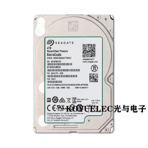 INTEL英特尔一级代理供应厂家-推荐热门内存条和硬盘