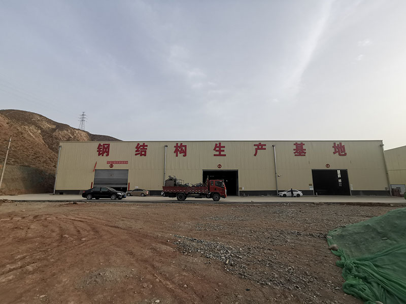 钢结构加工厂