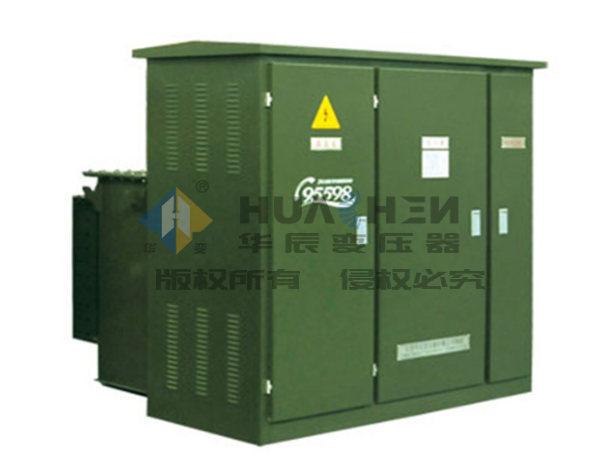 泰州ZGS11组合式变压器报价