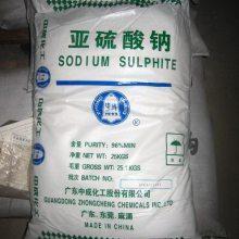 邢台亚硫酸钠,河北亚硫酸钠,邢台亚硫酸钠厂家