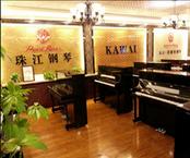 新疆珠江钢琴售后服务中心地址-伊犁珠江钢琴价位