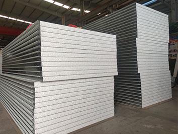 硅岩净化板厂家-靠谱的硅岩净化板供应商有哪家