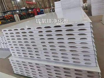 山西净化板哪家好-鄂州净化板-襄阳净化板哪家好