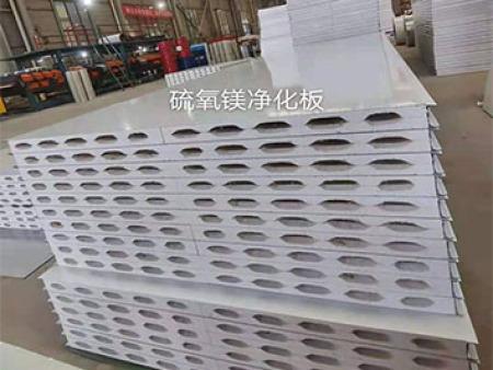 鄂州净化板批发-晋中净化板批发-晋中净化板厂家
