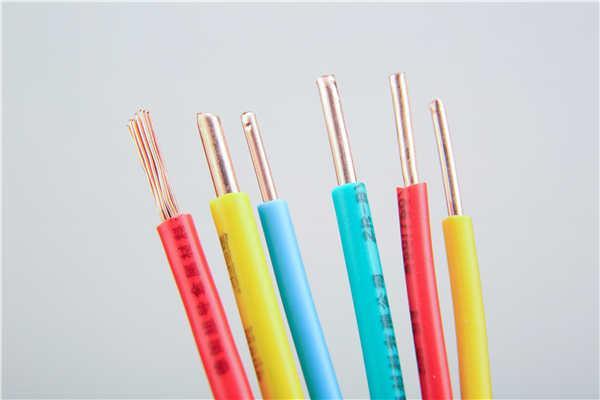 新疆电缆规格-喀什电缆公司-喀什电缆报价
