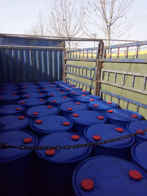 国标甲酸乙酯生产厂家价格优惠