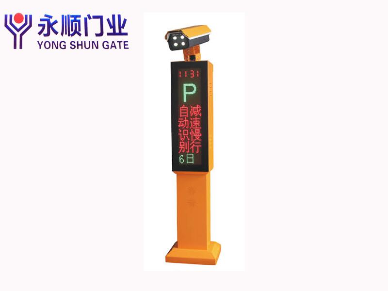 上海智能車牌識別系統-臨沂區域好用的車牌識別