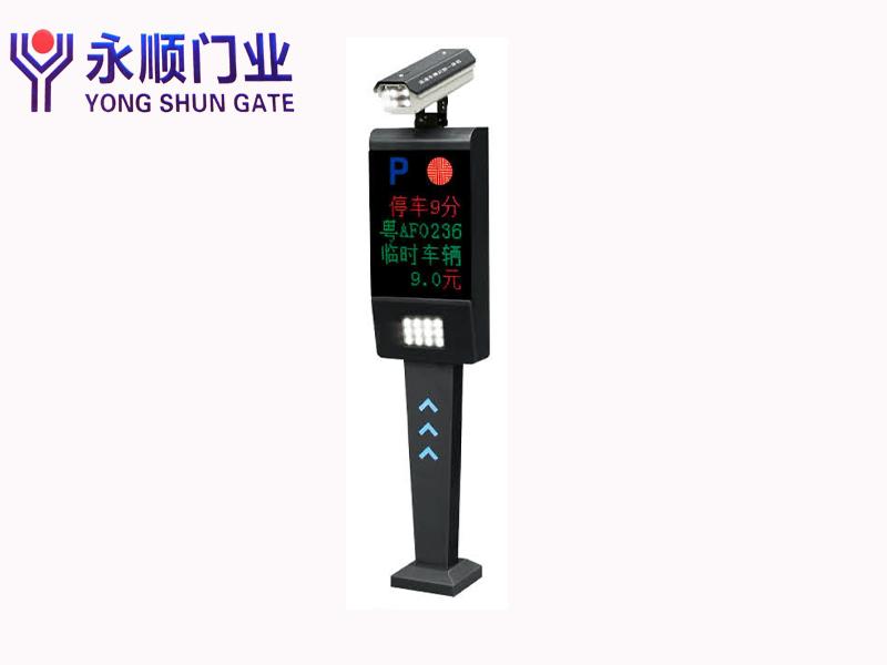 安徽车牌识别系统 大量供应车牌识别系统