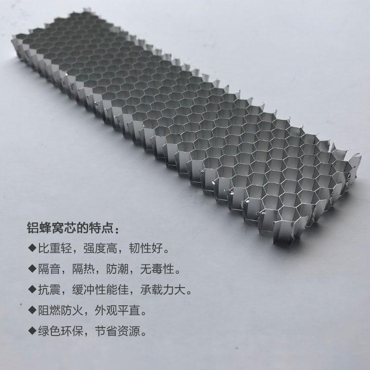 灯具防眩网黑色正六角孔喷涂蜂窝网厂现货订制