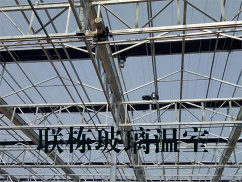 四川溫室工程承建