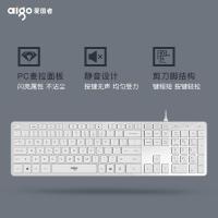 爱国者 V500贝母白键盘 有线键盘 昆明电脑批发