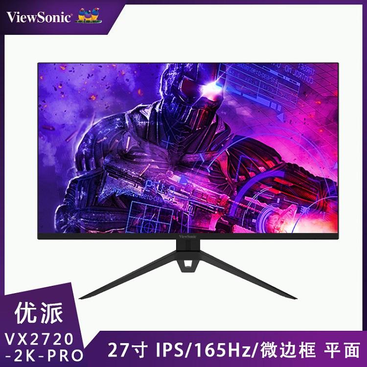 中国IT商城 文山州优派显示器专卖
