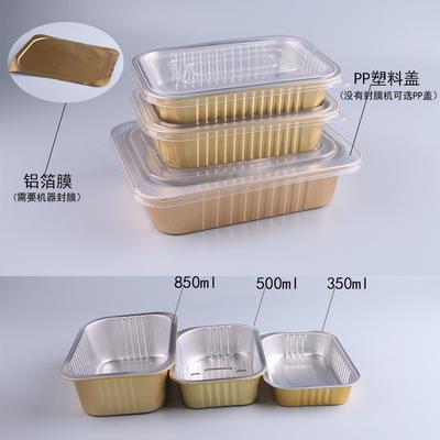 一次性铝箔烧烤打包盒烘焙烤盘餐盒