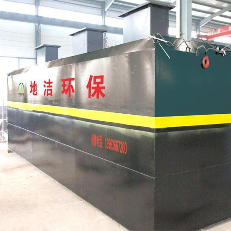 乡镇社区生活污水处理设备报价-黑龙江企业学校污水处理设备制造商