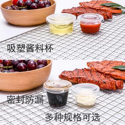 广州一次性塑料杯pp酱料杯 圆形透明品尝杯