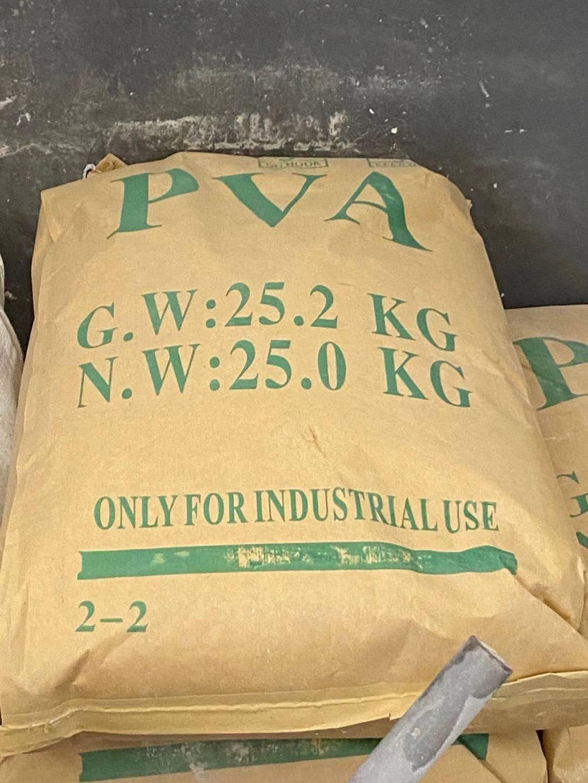 新疆聚乙烯醇厂家直发-和田聚乙烯醇批发-和田聚乙烯醇批发厂家