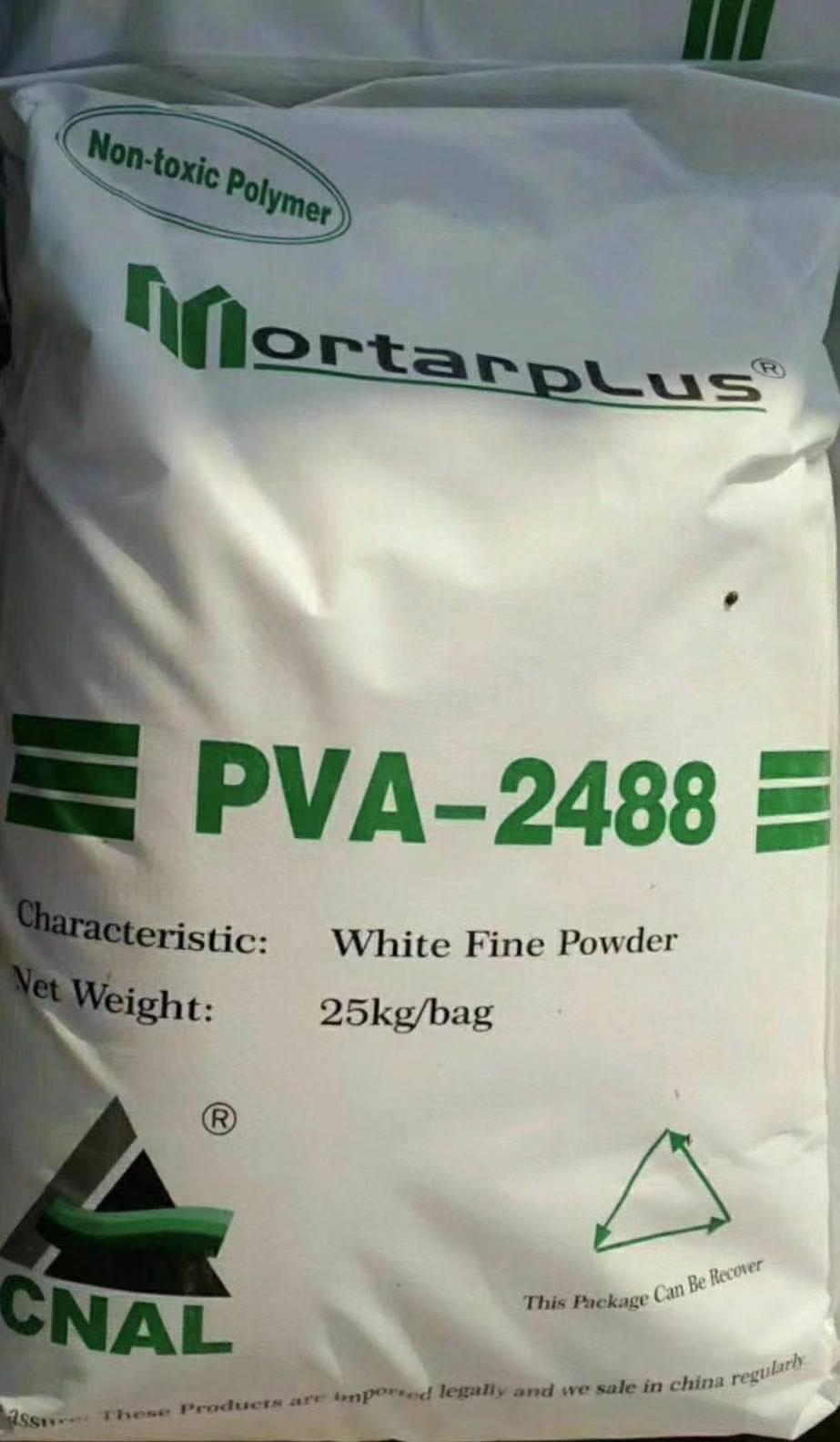 新疆PVA公司-庫爾勒聚乙烯醇零售-庫爾勒聚乙烯醇采購