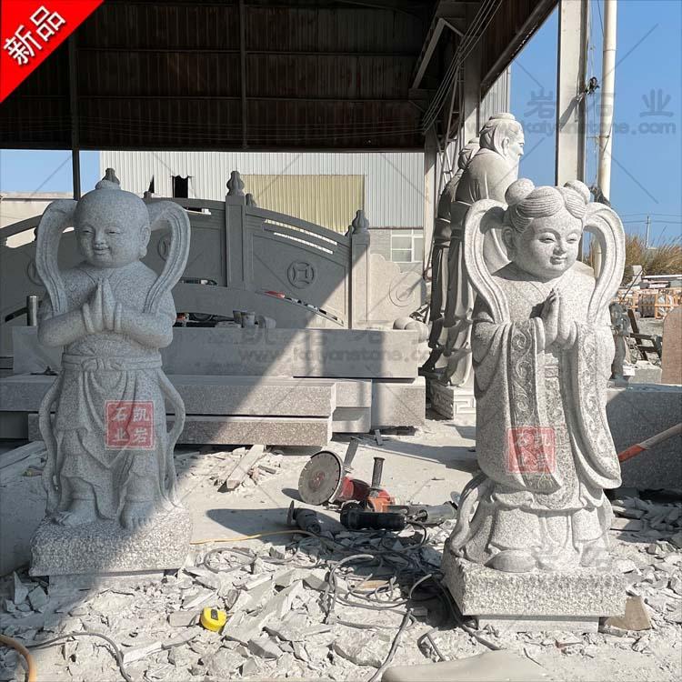 惠安石雕童男童女雕像