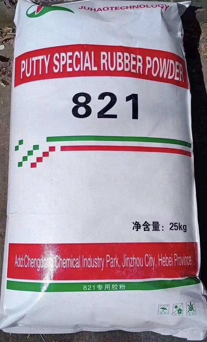 新疆腻子粉专用胶粉批发厂家-哈密821腻子专用胶粉生产厂家