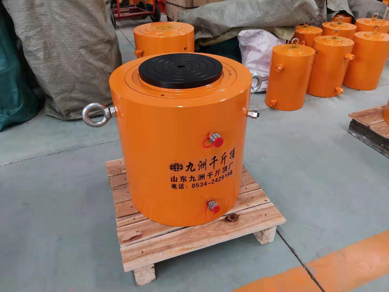 北京630吨千斤顶九洲千斤顶厂-大量供应高质量的千斤顶
