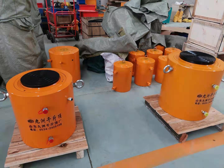 浙江200吨千斤顶-山东省优良的千斤顶哪里有供应
