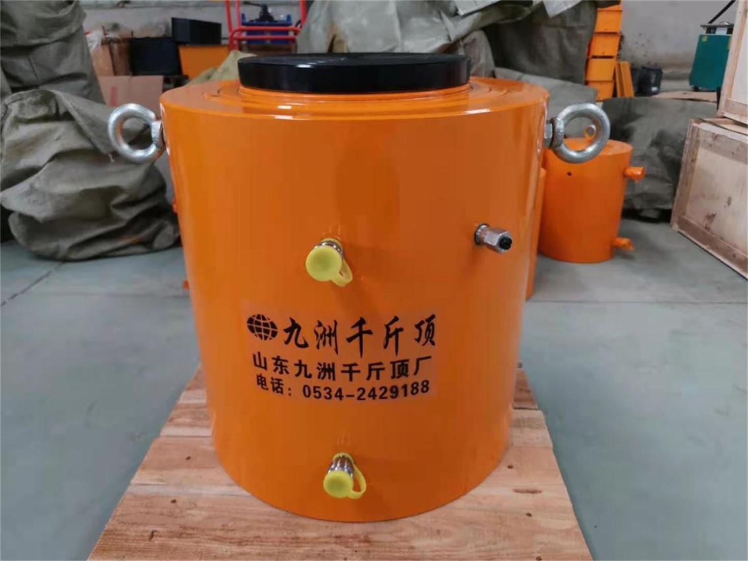 生产销售500吨千斤顶-上海千斤顶厂家制造