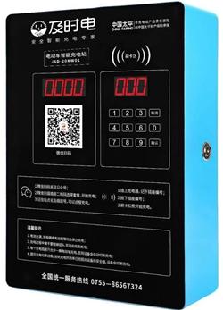 充电桩与电动车-要买及时电电动车充电桩当选睿通信息科技
