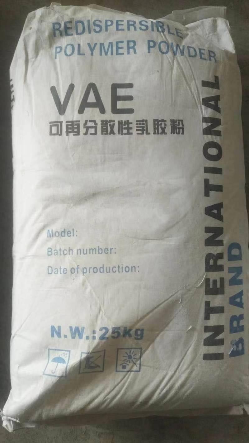 新疆乳胶粉