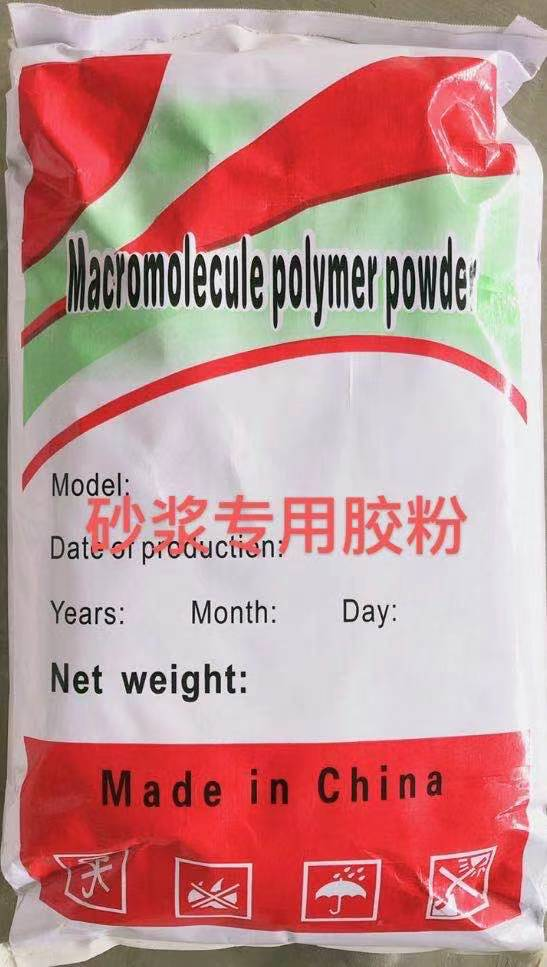 乌鲁木齐砂浆生产厂家-阿克苏砂浆定制-阿克苏砂浆选购