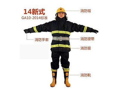 兰州消防栓厂家-兰州救援装备-兰州救援装备厂家