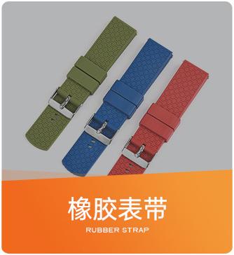 山东运动手表表带多少钱