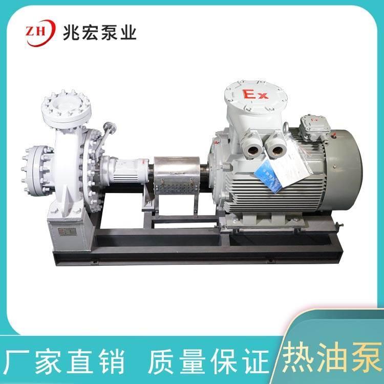 天津CRY系列应急导热油泵报价