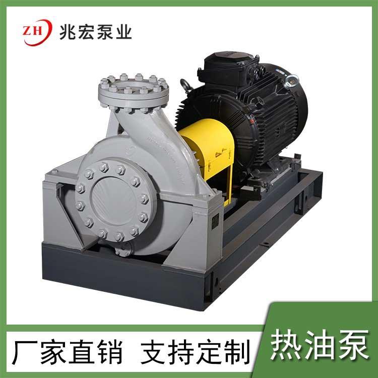 山西防爆型热油泵生产厂家,高温热油泵供应