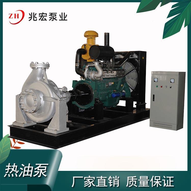 热媒循环系统应急热油泵