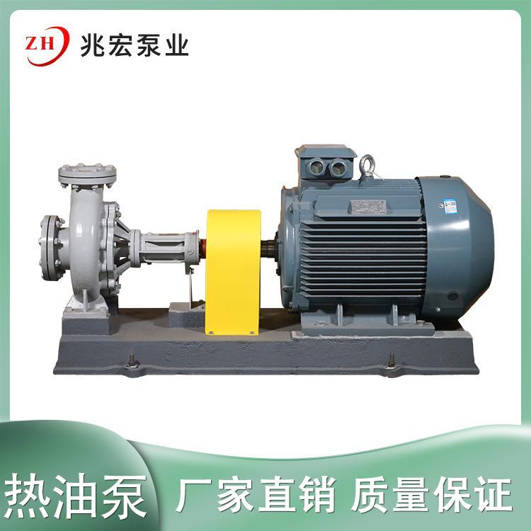 甘肃高温导热油泵生产厂家,高温热油泵报价