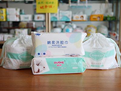 美容洁面巾厂家-东营棉柔巾-烟台棉柔巾