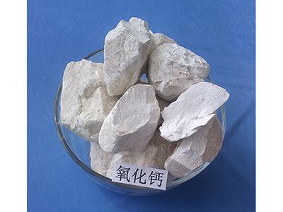 甘肃氧化钙厂