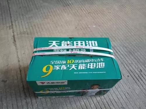 天能鉛酸蓄電池