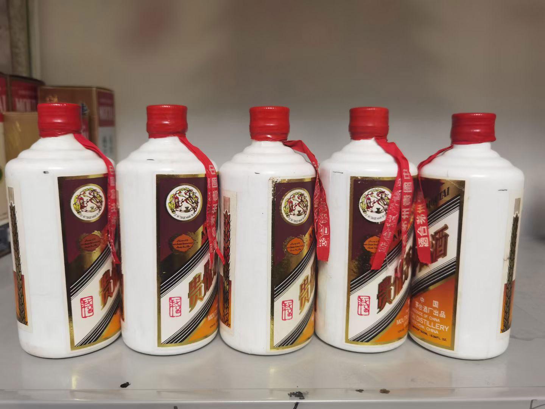 北京茅台酒收藏