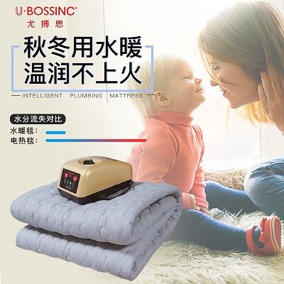 尤搏思無泵水循環智能無輻射電熱毯除螨電褥子單人自動斷電水暖毯